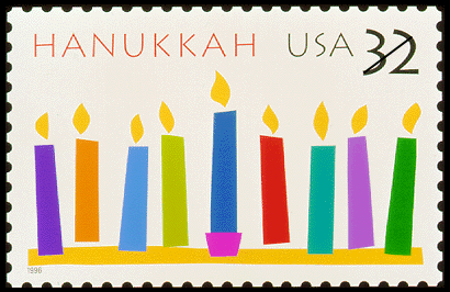 Stamp_1996US_hanukkah