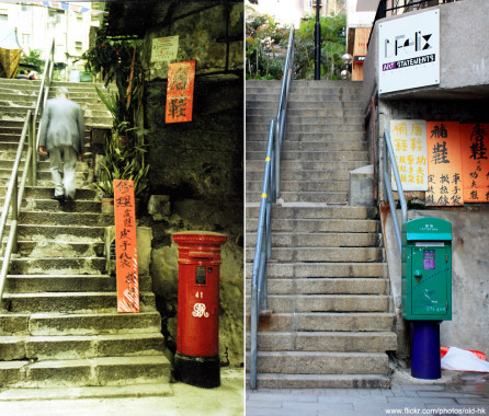 Postboxes in Sheung Wan Then and Now Photo Credit: HK Man Flickr