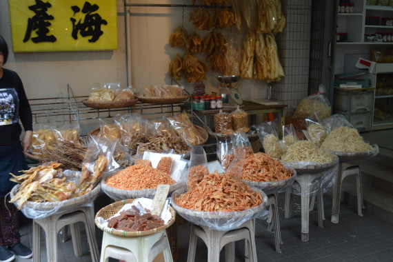 Dried seafood in Cheung Chau