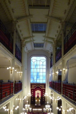 Inside the Agoudas Hakehilos Synagogue, from synagogues from around the world