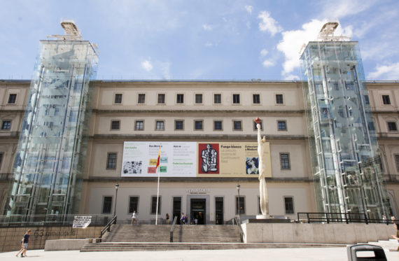 The Sabatini building entrance at the Reina Sofia, home of Picasso's Guernica