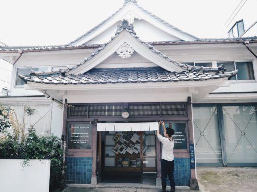 Visiting Tokyo