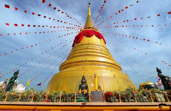 Visiting Bangkok - Wak Saket
